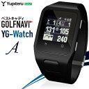 2017新製品YUPITERU(ユピテル)ウォッチ型ゴルフナビYG-Watch A「GPS距離測定器」【あす楽対応】