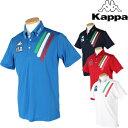 KAPPA GOLF(カッパゴルフ)半袖シャツKG612SS56「春夏ゴルフウエアs7」【あす楽対応】