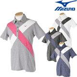 MIZUNO(ミズノ)半袖シャツ52MA6002「春夏ゴルフウエアs7」【あす楽対応】