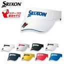 2017新製品ダンロップ日本正規品SRIXON(スリクソン)ツアープロ着用モデルオートフォーカスゴルフバイザー「SMH7331X」【あす楽対応】