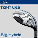 2015モデルAdams Golf(アダムスゴルフ)日本正規品TIGHT LIES(タイトライズ)ビッグハイブリッド(ユーティリティ)タイトライズ専用TL-2カーボンシャフト【あす楽対応】