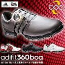2012モデルアディダスゴルフ日本正規品adifit360boa(アディフィット360ボア)Boa機能搭載ソフトスパイクゴルフシューズ【あす楽対応_四国】