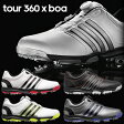 ショッピングTOUR 2015モデルアディダスゴルフ日本正規品tour360 × BOA(ツアー360ボア)ソフトスパイクゴルフシューズ【あす楽対応】