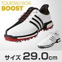 2016モデルアディダスゴルフ日本正規品TOUR360 Boa BOOSTソフトスパイクゴルフシューズサイズ:29.0cm【あす楽対応】