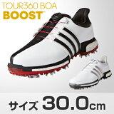 2016モデルアディダスゴルフ日本正規品TOUR360 Boa BOOSTソフトスパイクゴルフシューズサイズ:30.0cm【あす楽対応】