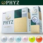 ブリヂストン日本正規品NEW PHYZ(ニューファイズ)ゴルフボール1ダース(12個入)【あす楽対応】