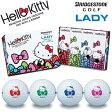 2016モデルブリヂストンゴルフ日本正規品ハローキティ LADY(レディ)レディス専用設計ゴルフボール1ダース(12個入)【あす楽対応】