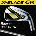 ブリヂストン日本正規品ツアーステージX−BLADE GRアイアンTOURSTAGE NSPRO950GHウエイトフロースチールシャフト6本セット(#5〜9、PW...