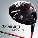 2015モデルブリヂストン日本正規品J715 B3ドライバー(460cm3)TourAD J15−11wカーボンシャフト【あす楽対応】