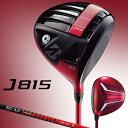2015モデルブリヂストン日本正規品J815ドライバーTourAD J15-11wカーボンシャフト【あす楽対応】