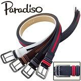 2014新製品ブリヂストン日本正規品Paradiso(パラディーゾ)ゴルフベルト BTA421