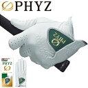 ブリヂストン PHYZ(ファイズ)全天候型ゴルフグローブGLPH30 「左手用」【あす楽対応】