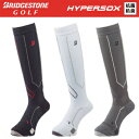 ブリヂストン日本正規品HYPERSOX(ハイパーソックス)3Dハイソックス エキスパート「SOG412」【あす楽対応】
