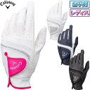 楽天EZAKI NET GOLFCallaway(キャロウェイ)日本正規品 Style Glove Women's 21 JM (スタイル グローブ ウィメンズ 21 JM) レディス ゴルフグローブ(左手用) 2021新製品 【あす楽対応】