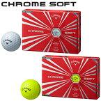2016モデルキャロウェイ日本正規品CHROME SOFT(クロムソフト)ゴルフボール「1ダース(12個入)」【あす楽対応】