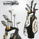 キャロウェイ日本正規品WARBIRD SETウォーバード メンズ10点ゴルフクラブフルセットキャディ ...