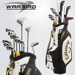<strong>キャロウェイ</strong>日本正規品WARBIRD SETウォーバード メンズ10点ゴルフクラブフルセットキャディバッグ付き