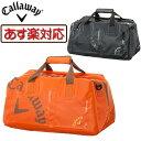 2014新製品Callaway(キャロウェイ)日本正規品Waterproof Boston(ウォータープルーフボストン)14 JMボストンバッグ(ストラップ付)【あす楽対応_四国】