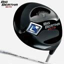 キャロウェイ日本正規品BIG BERTHA BETA(ビッグバーサベータ)ドライバーAIR SPEEDER FOR BIG BERTHAカーボンシャフト【あす楽対応】