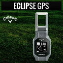 2015モデルCallaway(キャロウェイ)日本正規品GPS距離測定器ECLIPSE GOLF GPS(エクリプスゴルフジーピーエス)ゴルフナビ【あす楽対応】