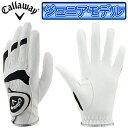 Callaway(キャロウェイ)日本正規品Junior Glove(ジュニアグローブ)14 JMゴルフグローブ「左手用」※ジュニアモデル※【あす楽対応】