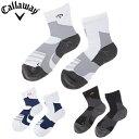 2016モデルCallaway(キャロウェイ)日本正規品Opti Fit Crew Socks 16 JM(オプティフィットクルーソックス16JM)【あす楽対応...