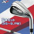 2015モデルキャロウェイ日本正規品XR アイアンNSPRO950GHスチールシャフト6本セット(#5〜9、PW)【あす楽対応】
