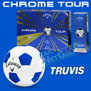 【限定品】2016秋冬モデルキャロウェイ日本正規品CHROME TOUR TRUVIS BLUE(クロムツアー トゥルービスブルー)ゴルフボール「1ダース(12個入)」【あす楽対応】