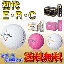 【超特価即納!】※2ダース同時購入で送料無料※キャロウェイ日本正規品初代ERC ゴルフボール1ダース(12個入り)