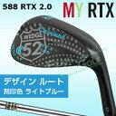 【MY RTX人気デザイン】クリーブランドゴルフ日本正規品588RTX 2.0ウェッジ ルートブラックサテン仕上げダイナミックゴールドスチールシャフト【あす楽対応】