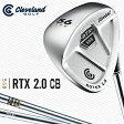 クリーブランドゴルフ日本正規品588RTX 2.0CB キャビティウェッジツアーサテン仕上げスチールシャフト【あす楽対応】