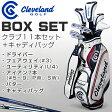 クリーブランドゴルフ日本正規品BOX SET11本セット(W#1、W#3、UT4、I#5〜9、PW、SW、パター)+キャディバッグ「アイアン:フライトスピードスチールシャフト」【あす楽対応】