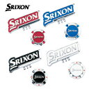 ダンロップ日本正規品SRIXON(スリクソン)クリップマーカーGGF-12160