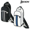 2016新製品ダンロップ日本正規品SRIXON(スリクソン)ボディバッグGGB−S118【あす楽対応】