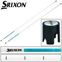 2015モデルダンロップ日本正規品SRIXON(スリクソン)ゴルフコンパスGGF−25287「ゴルフ練習用品」【あす楽対応】