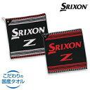 2016モデルダンロップ日本正規品SRIXON(スリクソン)フック付きウォッシュタオルGGF−10330【あす楽対応】