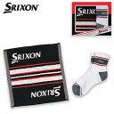 2016新製品ダンロップ日本正規品SRIXON(スリクソン)ハンドタオル・ソックスセットGGF−10331【あす楽対応】