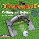ダンロップ日本正規品SRIXON(スリクソン)ピンポンパット(パット練習器)GGF−35206「ゴルフ練習用品」【あす楽対応】