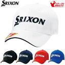 ダンロップ日本正規品SRIXON(スリクソン)オートフォーカスゴルフキャップSMH6134X【あす楽対応】