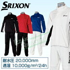 2014モデルダンロップ日本正規品SRIXON(スリクソン)レインウエア 上下セットメンズ 「SMR4180」【あす楽対応】