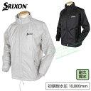 ダンロップ日本正規品SRIXON(スリクソン)レインジャケット(メンズ)SMR500JP【あす楽対応】