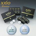 ダンロップ日本正規品XXIO PREMIUMゼクシオプレミアムスリーピースゴルフボール1ダース(12個入り)【あす楽対応】