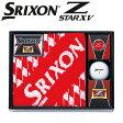 2015モデルダンロップ日本正規品SRIXON(スリクソン)Z−STAR XV(ゼットスターXV)ボールギフトGGF−F1057【あす楽対応】