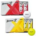 DUNLOP(ダンロップ)日本正規品 SRIXON X2(スリクソンエックスツー) 2020モデル ゴルフボール 1ダース(12個入) 【あす楽対応】