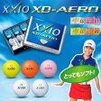 ダンロップXXIO XD−AERO(エアロ)ゴルフボール1ダース(12個入り)【あす楽対応】