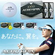 ダンロップXXIO AERO SPIN(エアロスピン)ゴルフボール1ダース(12個入り)【あす楽対応】