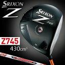 ダンロップ日本正規品SRIXON(スリクソン) Z745ドライバー(430cc)Diamana R60カーボンシャフト【あす楽対応】