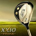 2015モデルダンロップ日本正規品XXIO PRIME(ゼクシオ プライム)フェアウェイウッドSP800カーボンシャフト【あす楽対応】
