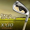 ダンロップ日本正規品XXIO PRIME(ゼクシオ プライム)アイアンSP800カーボンシャフト5本セット(#6〜9、PW)【あす楽対応】