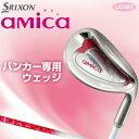 2013モデルダンロップ スリクソン日本正規品amica(アミカ)レディス バンカー専用ウェッジ(BW)RS?103カーボンシャフト